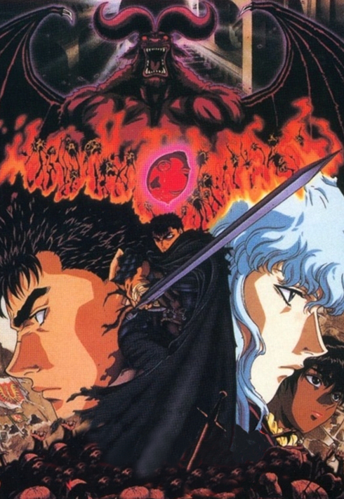 15 [Similar Anime] Like Berserk