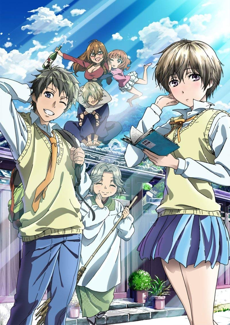 15 [Similar Anime] Like The Kawai Complex Guide to Manors and Hostel Behavior