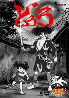 25 [Similar Anime] Like Dororo