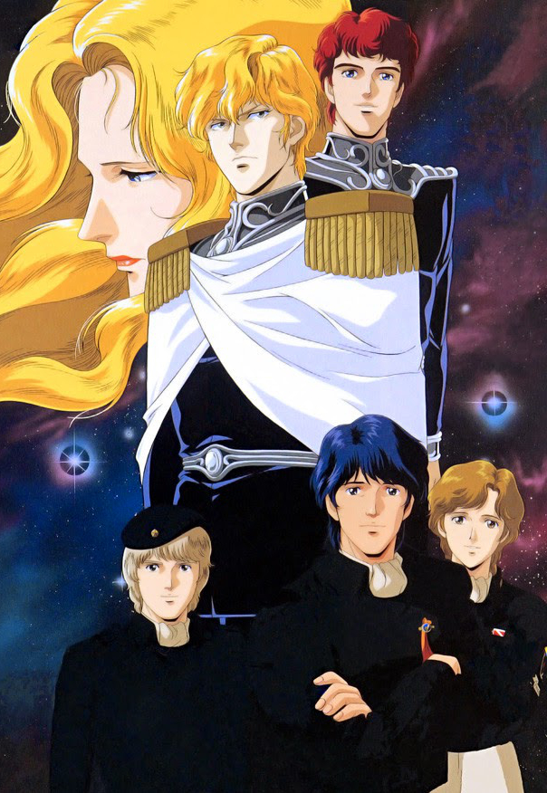 7 [Similar Anime] Like Legend of the Galactic Heroes: Die Neue These