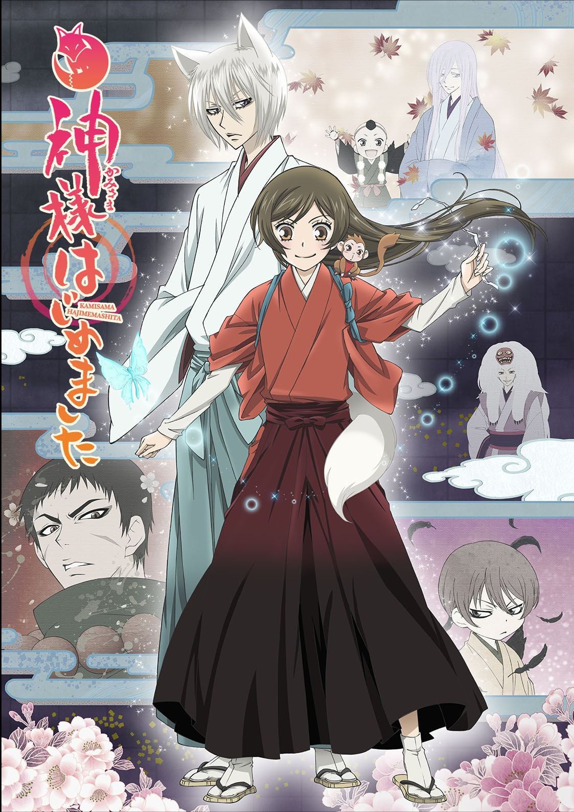 11 [Similar Anime] Like Kamisama Kiss Season 2