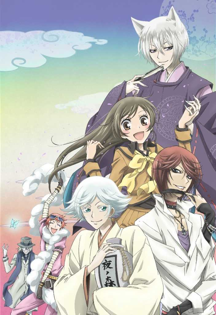 15 [Similar Anime] Like Kamisama Kiss