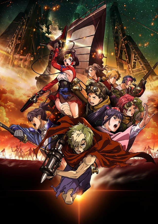 15 [Similar Anime] Like Kabaneri of the Iron Fortress