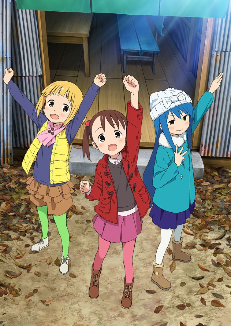 17 [Similar Anime] Like Mitsuboshi Colors
