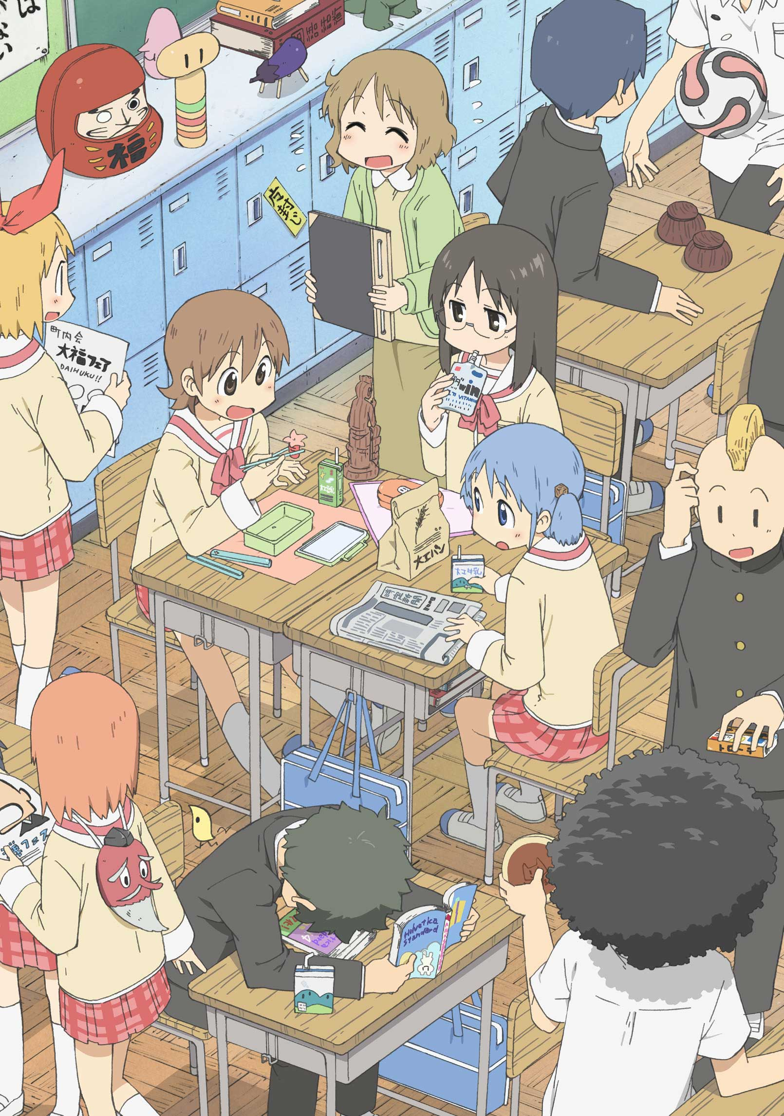 15 [Similar Anime] Like Nichijou – My Ordinary Life