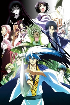 15 [Similar Anime] Like Rise of the Yokai Clan – Demon Capital