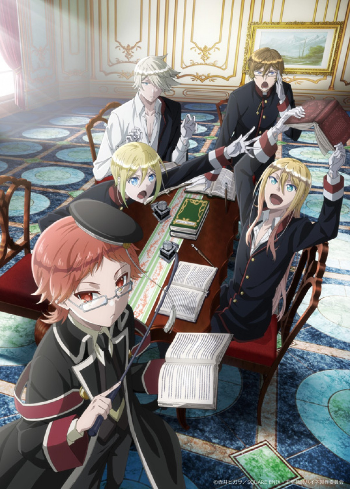 15 [Similar Anime] Like The Royal Tutor