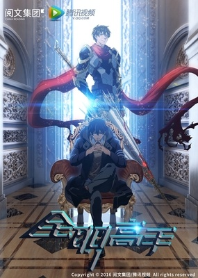 15 [Similar Anime] Like The King's Avatar