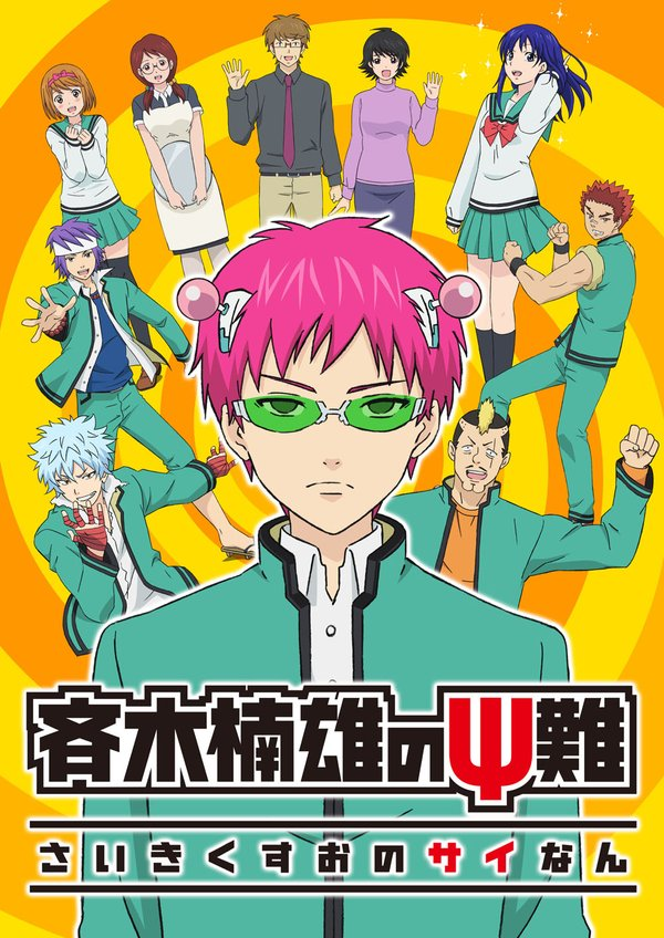 15 [Similar Anime] Like The Disastrous Life of Saiki K.