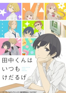 15 [Similar Anime] Like Tanaka-kun is Always Listless