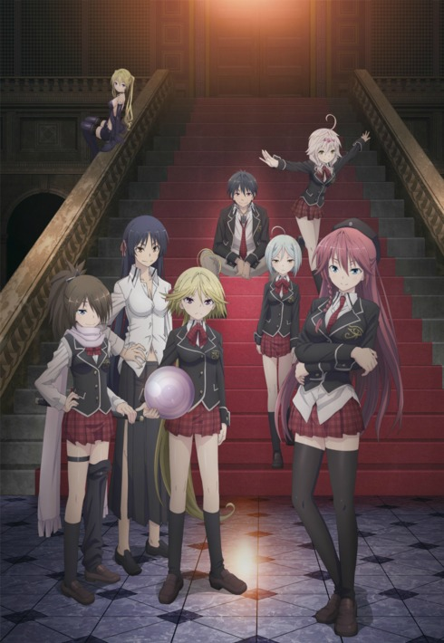 15 [Similar Anime] Like Trinity Seven