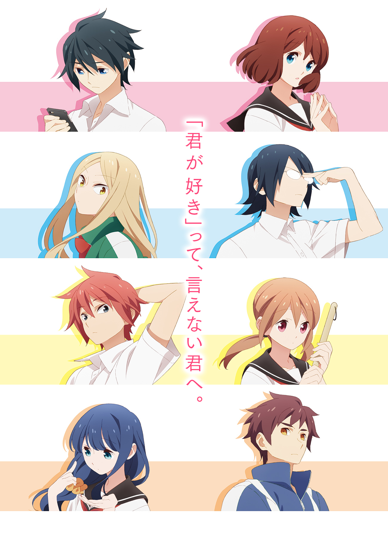 25 [Similar Anime] Like Tsuredure Children