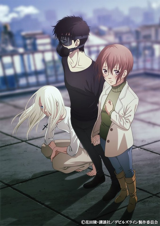 9 [Similar Anime] Like Devils' Line
