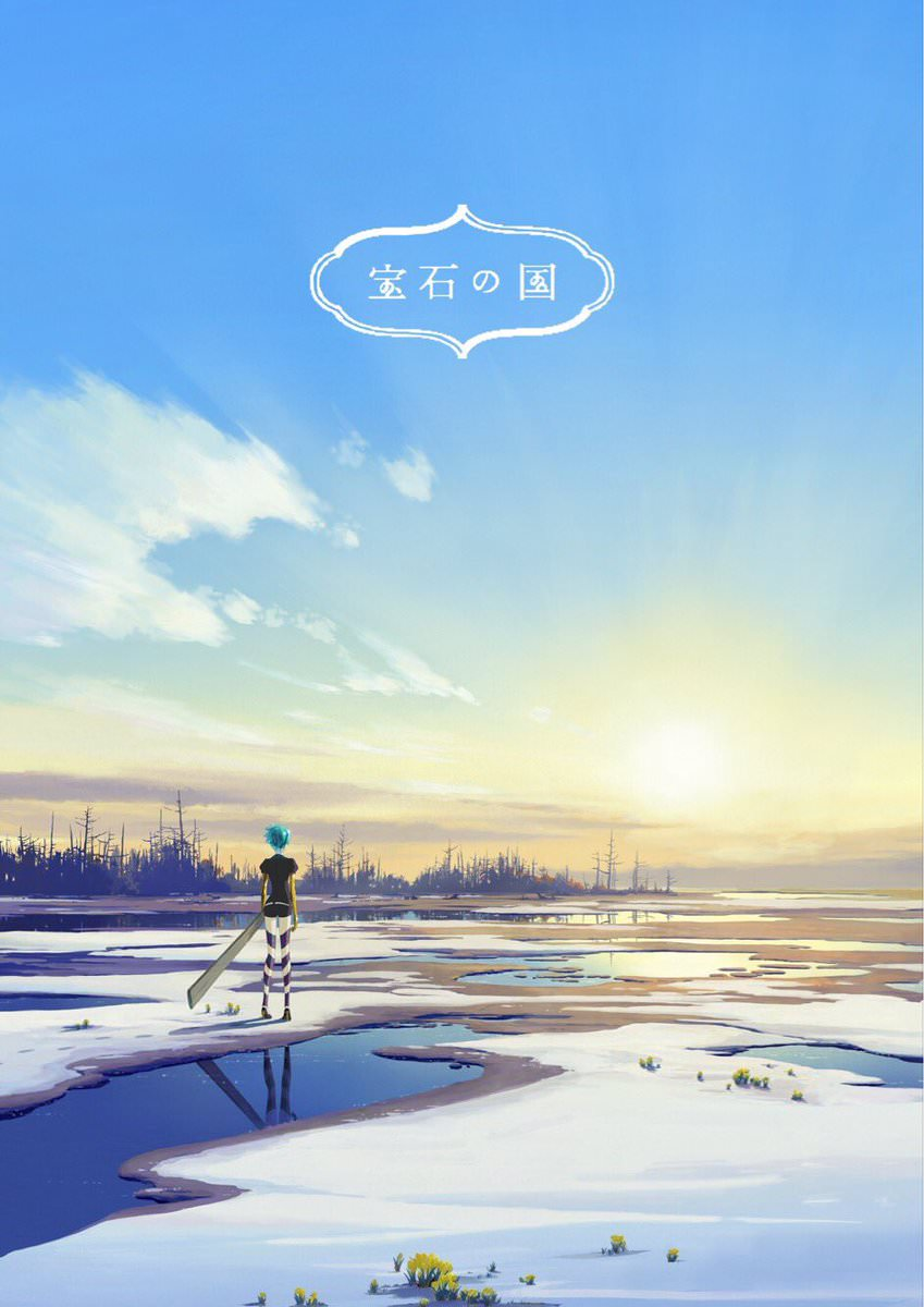 25 [Similar Anime] Like Land of the Lustrous (TV)