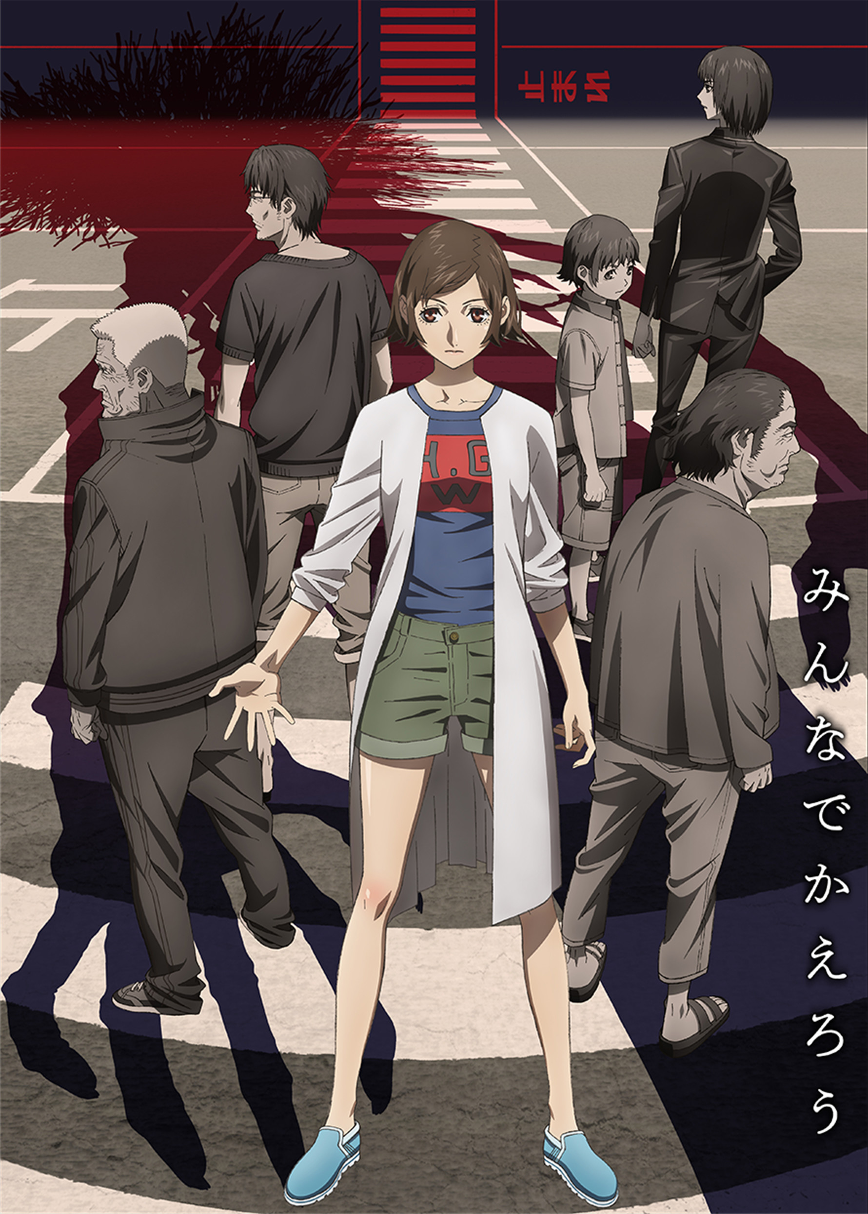 13 [Similar Anime] Like Kokkoku