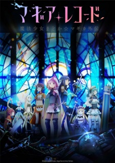 20 [Similar Anime] Like Magia Record: Puella Magi Madoka Magica Side Story