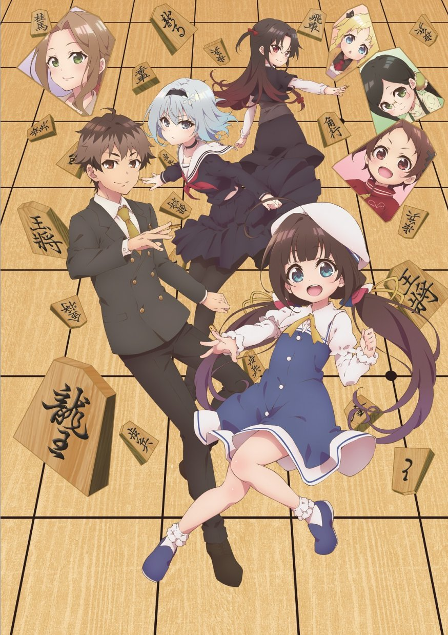 11 [Similar Anime] Like The Ryuo's Work is Never Done!