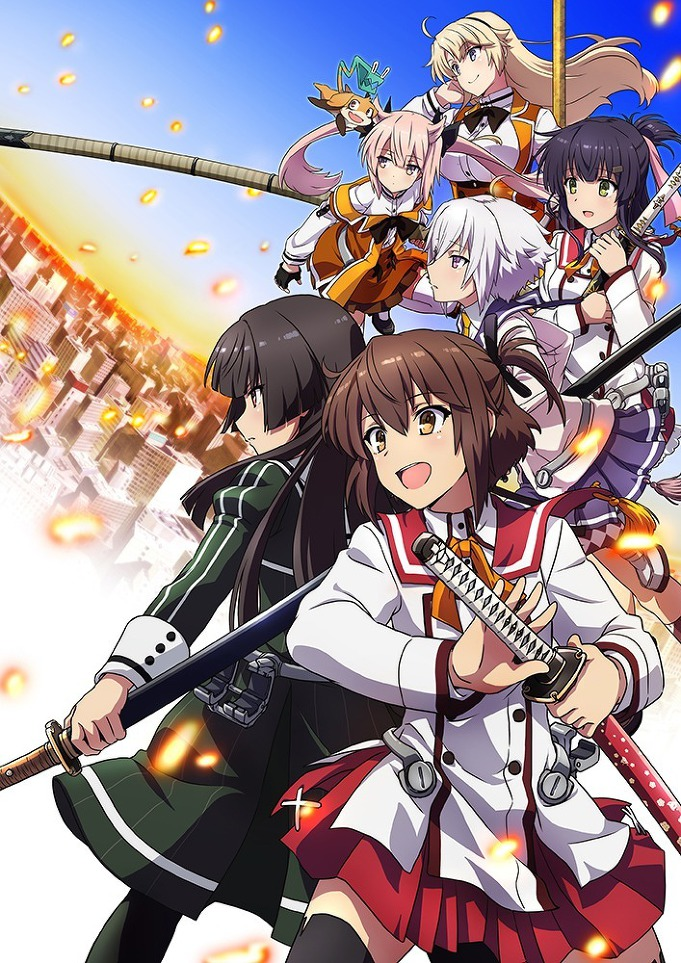 11 [Similar Anime] Like Katana Maidens: Toji no Miko