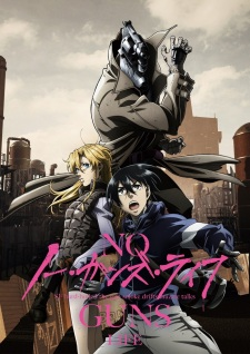 10 [Similar Anime] Like No Guns Life