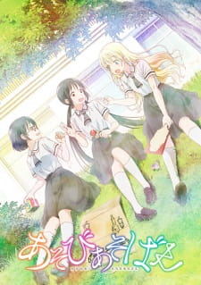 25 [Similar Anime] Like Asobi Asobase: Workshop of Fun