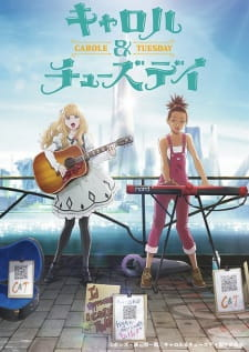 21 [Similar Anime] Like Carole & Tuesday