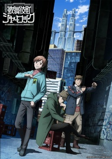 7 [Similar Anime] Like Case File nº221: Kabukicho