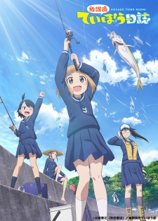 17 [Similar Anime] Like Diary of Our Days at the Breakwater
