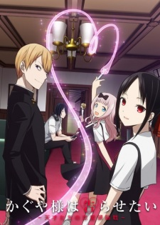 20 [Similar Anime] Like Kaguya-sama: Love is War