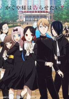 8 [Similar Anime] Like Kaguya-sama: Love is War Season 2