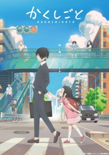 16 [Similar Anime] Like Kakushigoto (TV)