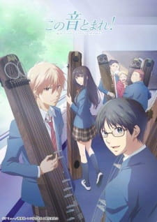 23 [Similar Anime] Like Kono Oto Tomare!: Sounds of Life