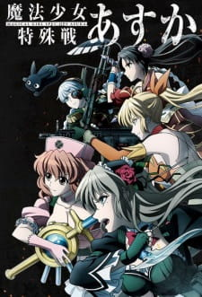 14 [Similar Anime] Like Magical Girl Spec-Ops Asuka