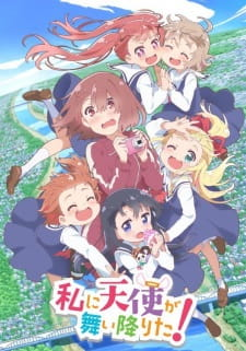 12 [Similar Anime] Like Wataten! An Angel Flew Down to Me