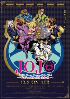 20 [Similar Anime] Like JoJo's Bizarre Adventure: Golden Wind